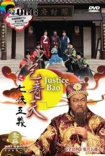 Bao Thanh Thiên: Thất Hiệp Ngũ Nghĩa
